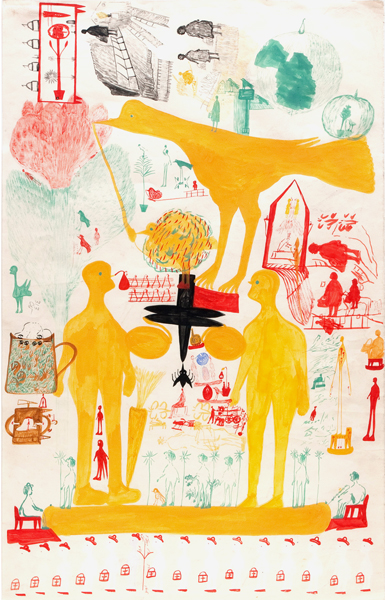 essays on outsider art Posts about outsider art: theory and thoughts written by kdoutsiderart.